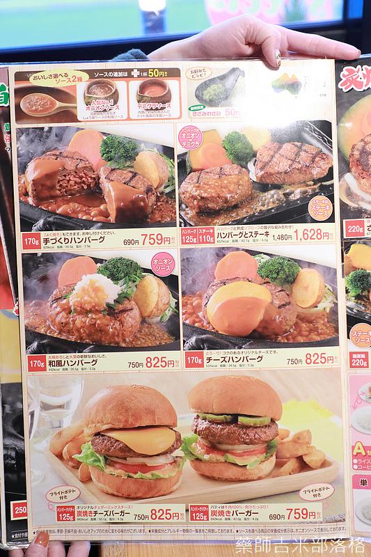 Japan_2002_2286.jpg
