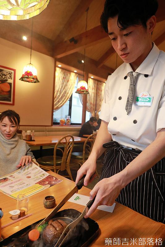 Japan_2002_2292.jpg