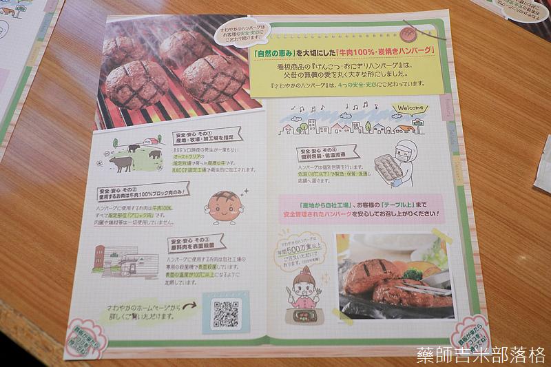 Japan_2002_2289.jpg