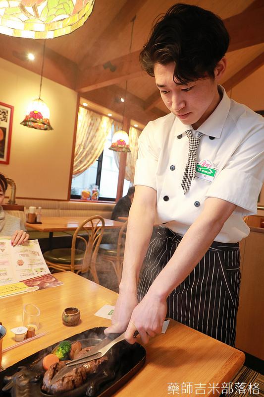 Japan_2002_2295.jpg