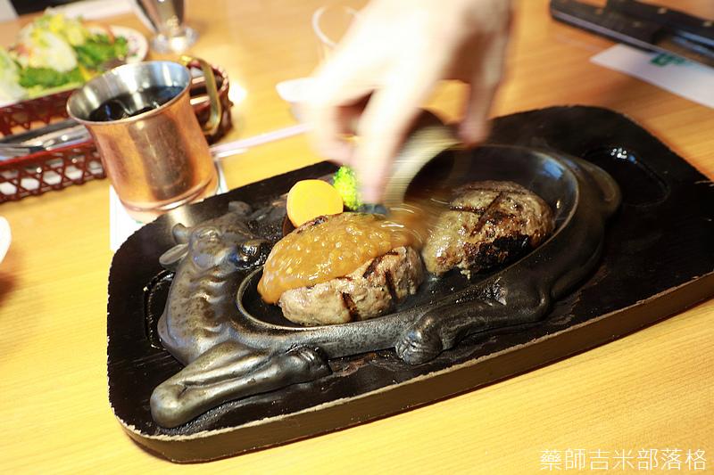 Japan_2002_2299.jpg