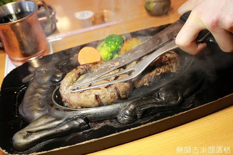 Japan_2002_2296.jpg
