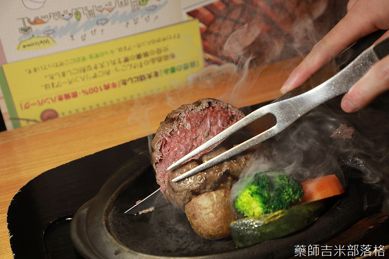 Japan_2002_2310.jpg