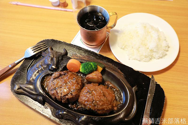 Japan_2002_2320.jpg