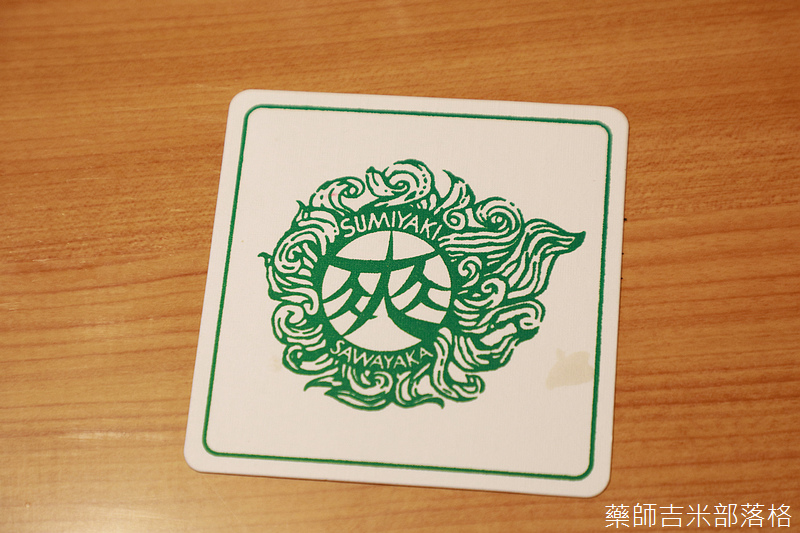 Japan_2002_2323.jpg