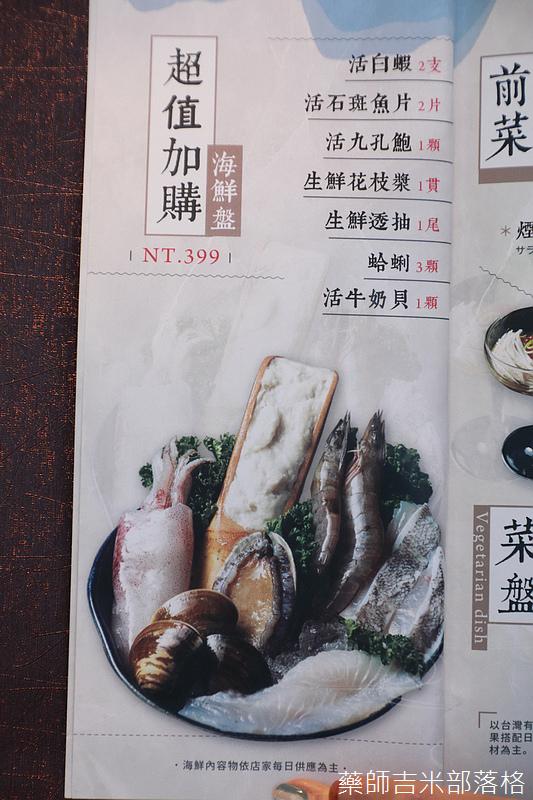shabushabu_077.jpg