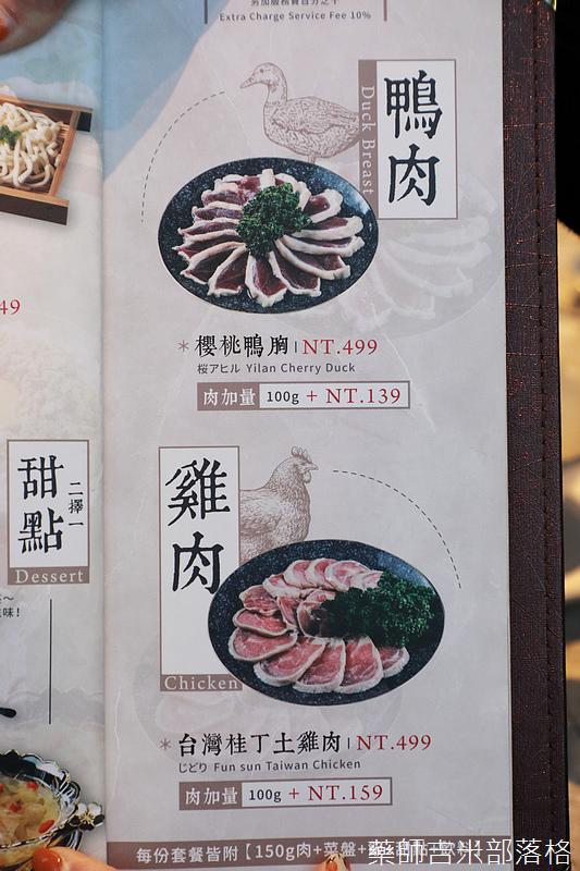 shabushabu_081.jpg