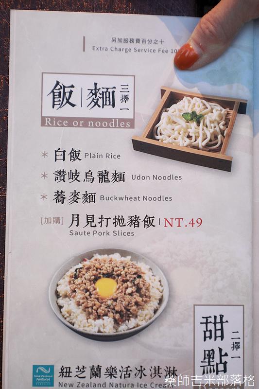shabushabu_079.jpg