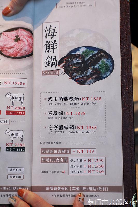 shabushabu_088.jpg