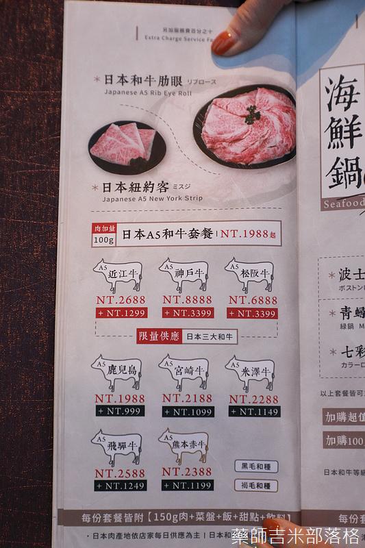 shabushabu_086.jpg