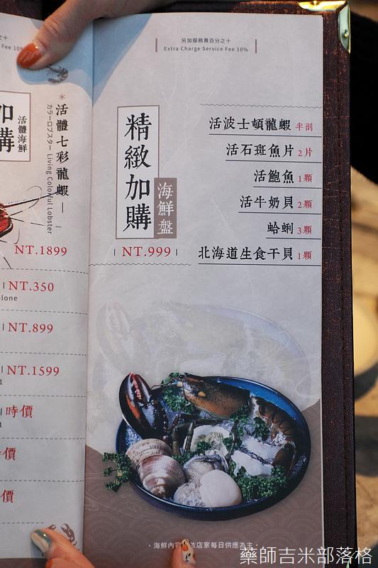 shabushabu_090.jpg