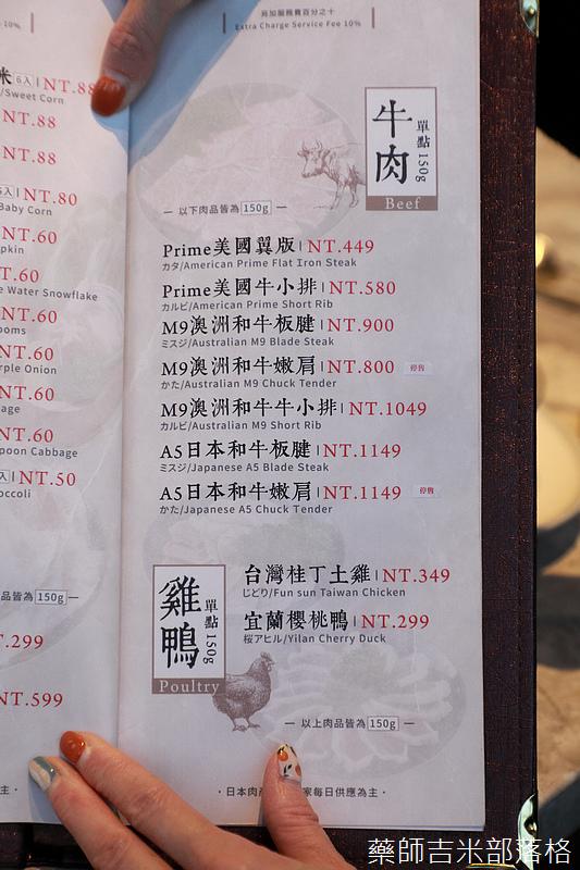 shabushabu_092.jpg