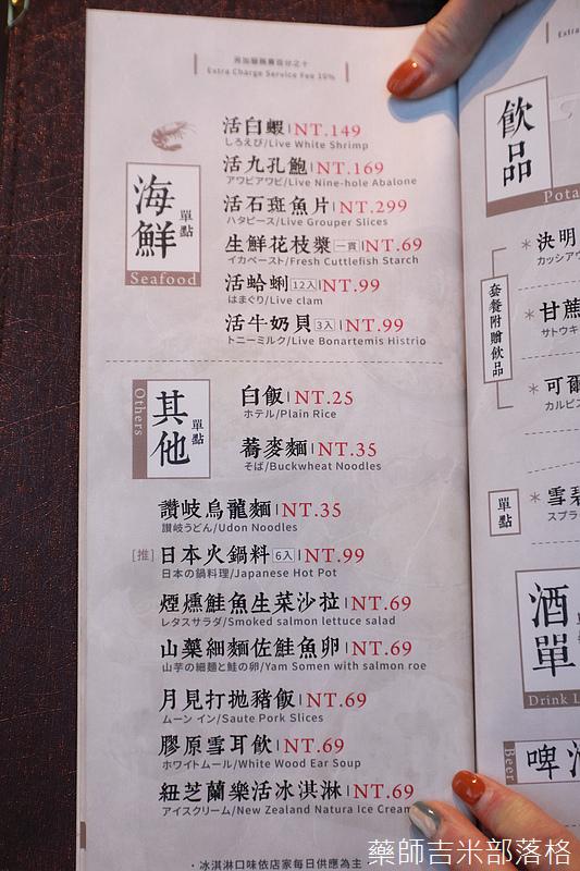 shabushabu_093.jpg