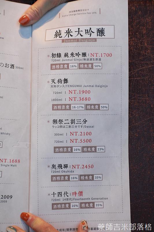 shabushabu_096.jpg