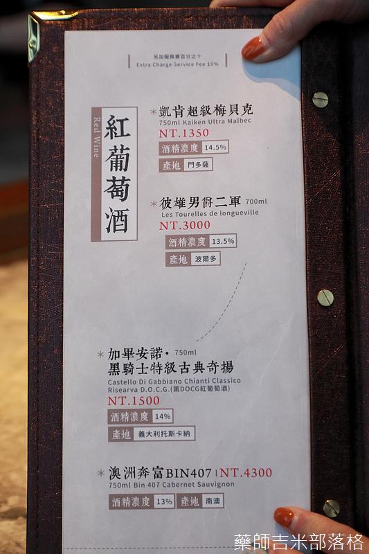 shabushabu_097.jpg