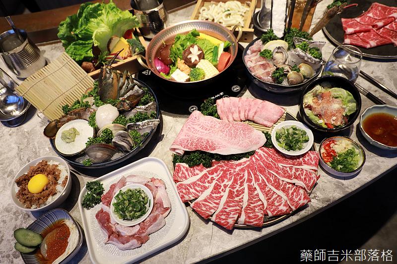 shabushabu_160.jpg