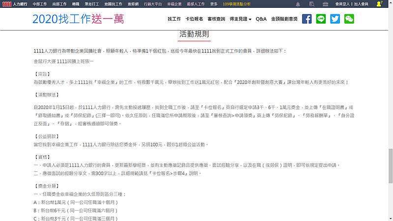 Screenshot 2020-03-06 14.47.29.jpg