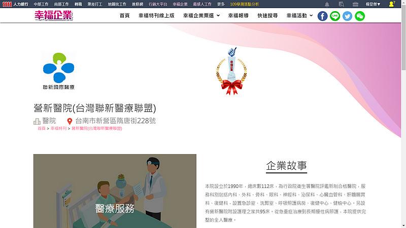 Screenshot 2020-03-06 14.59.36.jpg