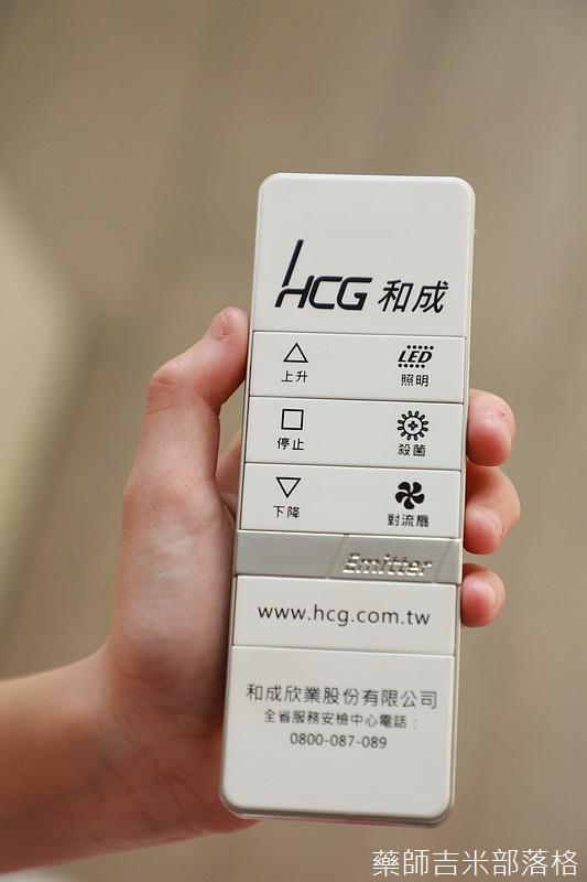 HCG_164.jpg