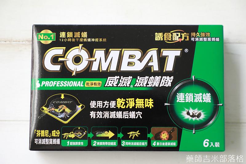 COMBAT_20_018.jpg
