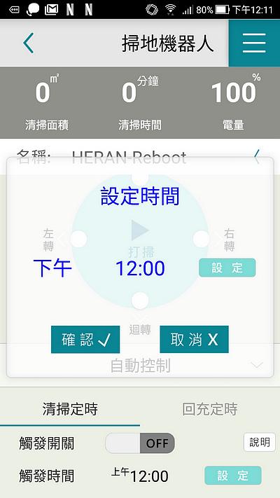 Screenshot_20200711-121105.jpg