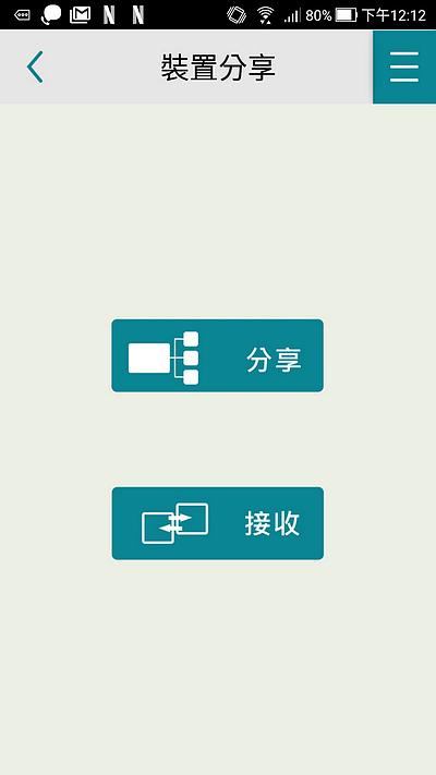Screenshot_20200711-121207.jpg