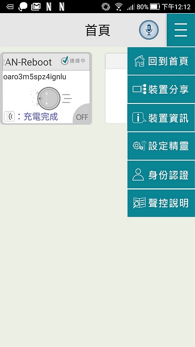 Screenshot_20200711-121226.jpg
