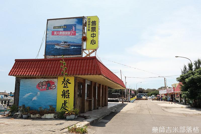 Taichung_Shopping_046.jpg