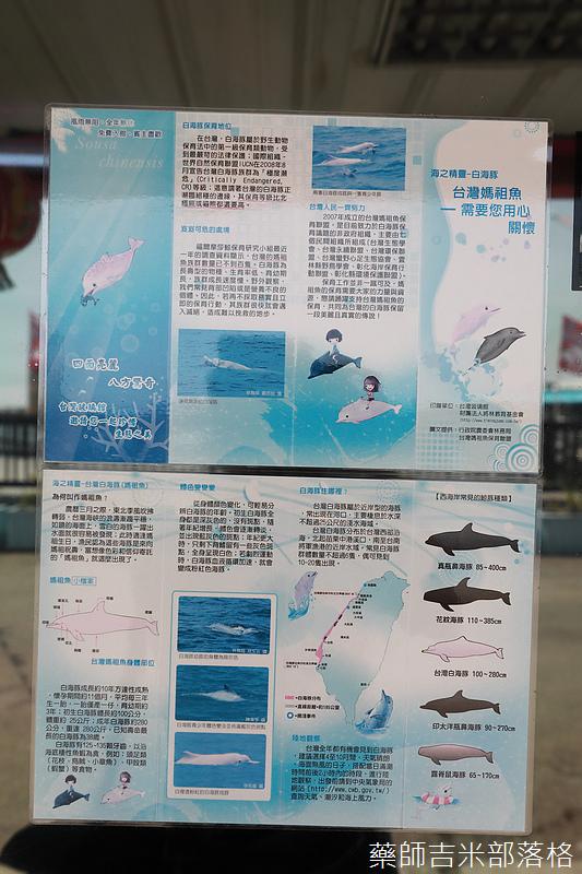 Taichung_Shopping_073.jpg