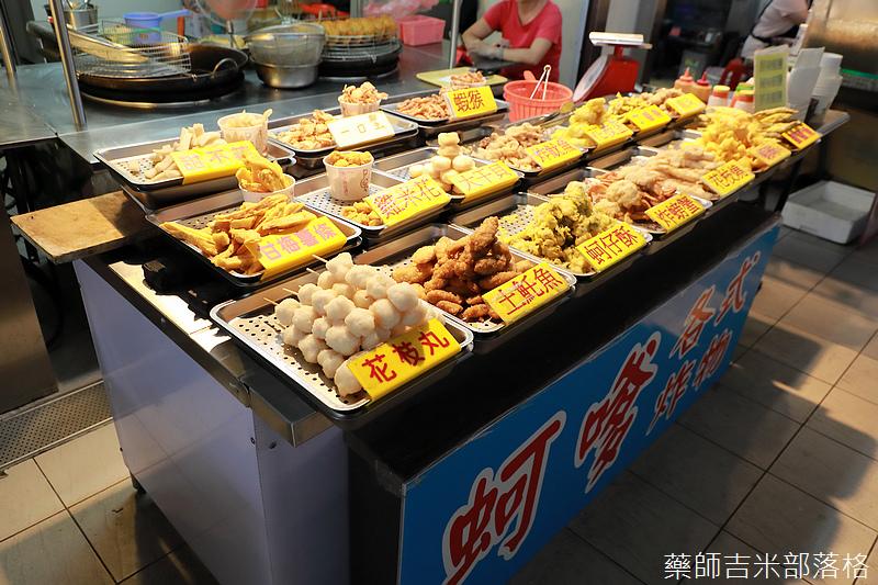 Taichung_Shopping_102.jpg