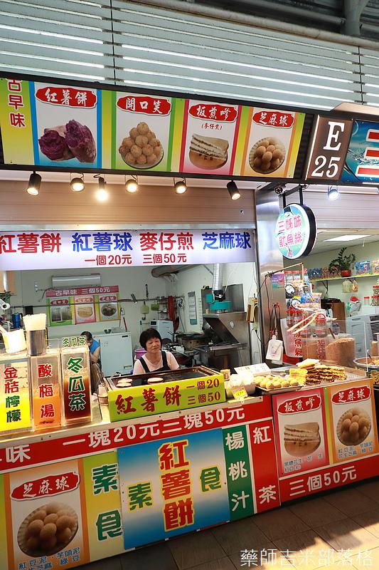 Taichung_Shopping_108.jpg