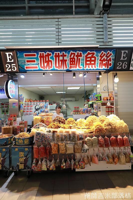 Taichung_Shopping_111.jpg
