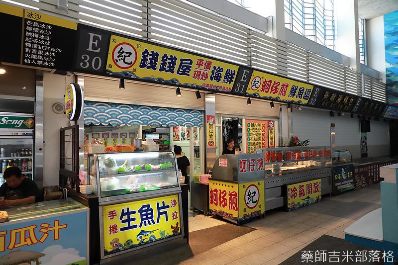Taichung_Shopping_117.jpg