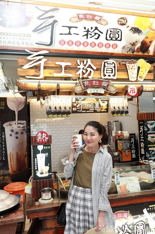 Taichung_Shopping_122.jpg