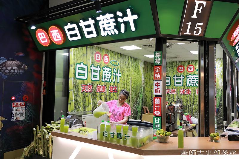 Taichung_Shopping_140.jpg