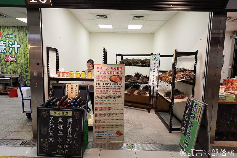 Taichung_Shopping_142.jpg
