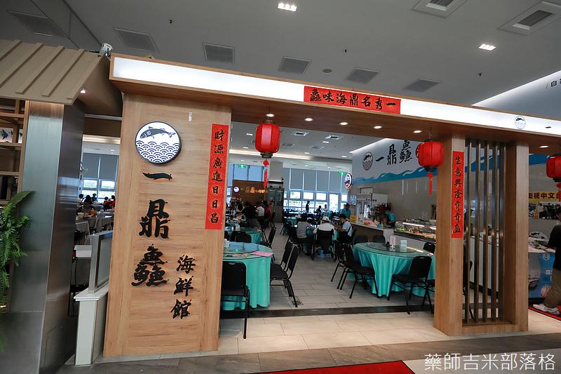 Taichung_Shopping_155.jpg