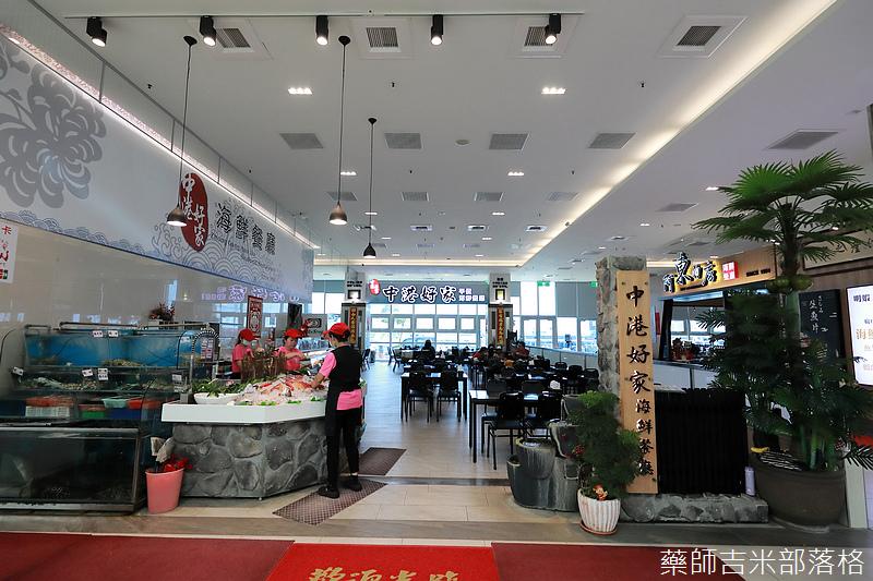 Taichung_Shopping_154.jpg