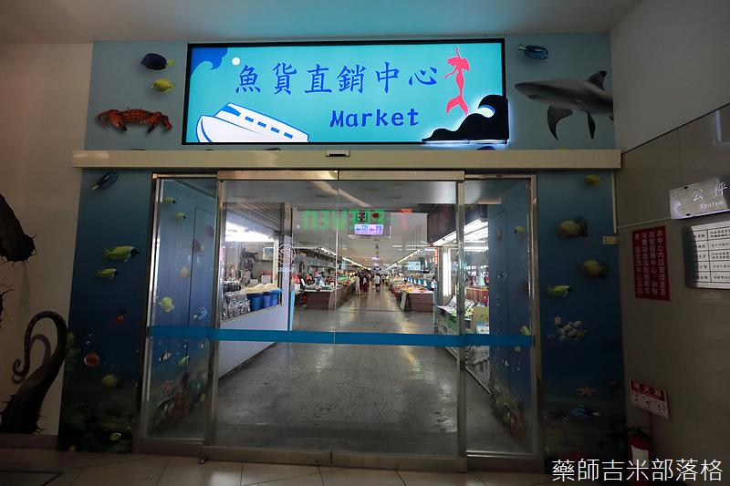 Taichung_Shopping_167.jpg
