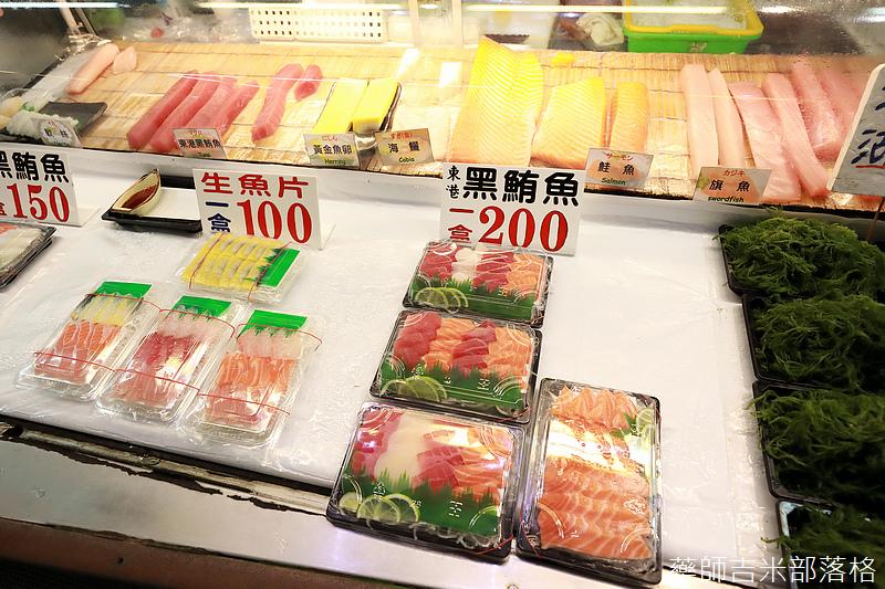 Taichung_Shopping_180.jpg