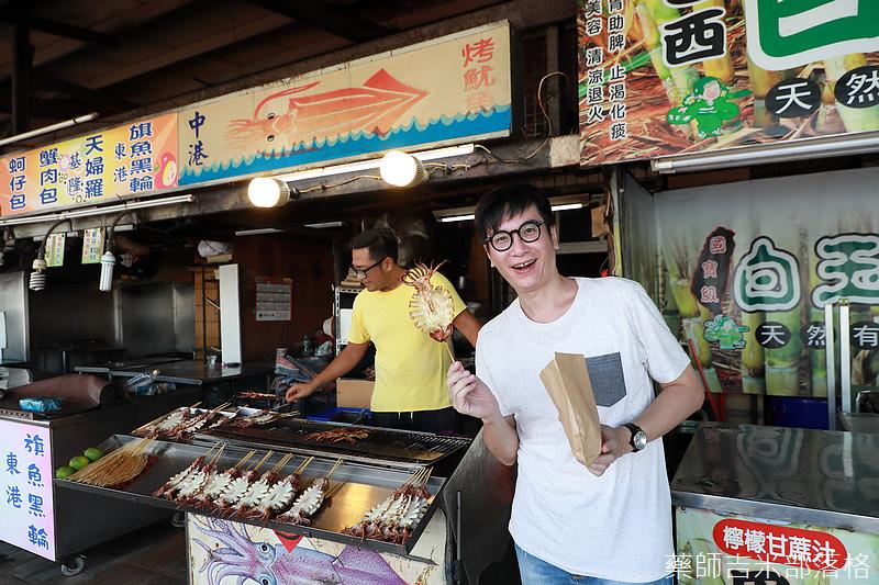 Taichung_Shopping_244.jpg