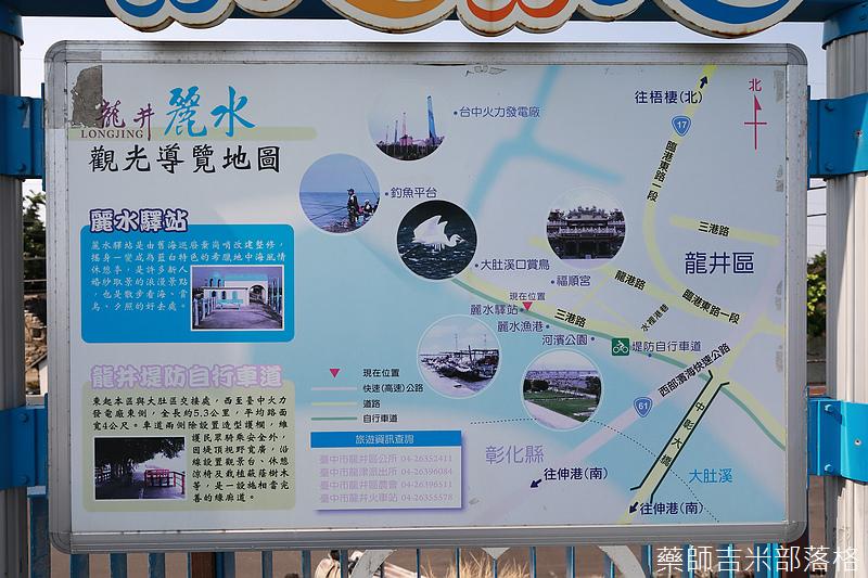 Taichung_Shopping_270.jpg