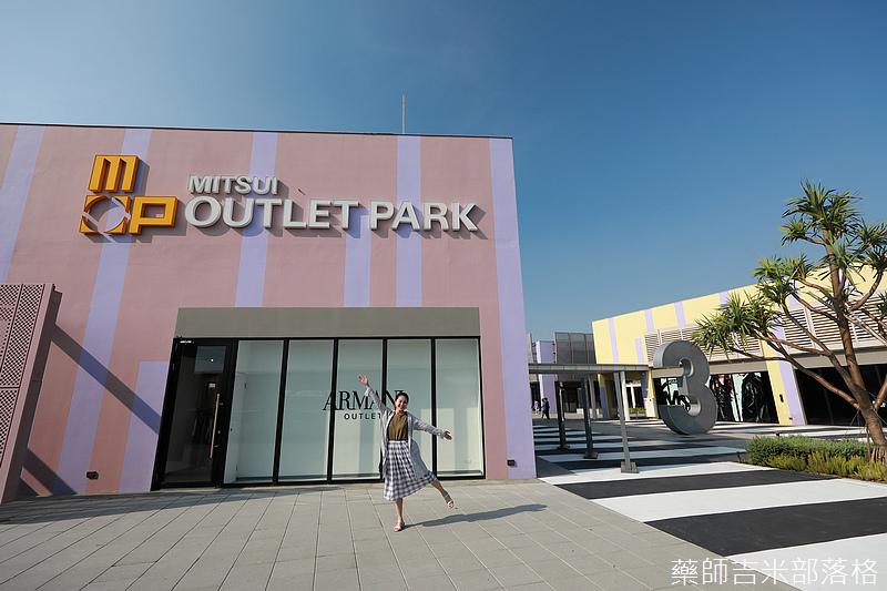 Taichung_Shopping_311.jpg