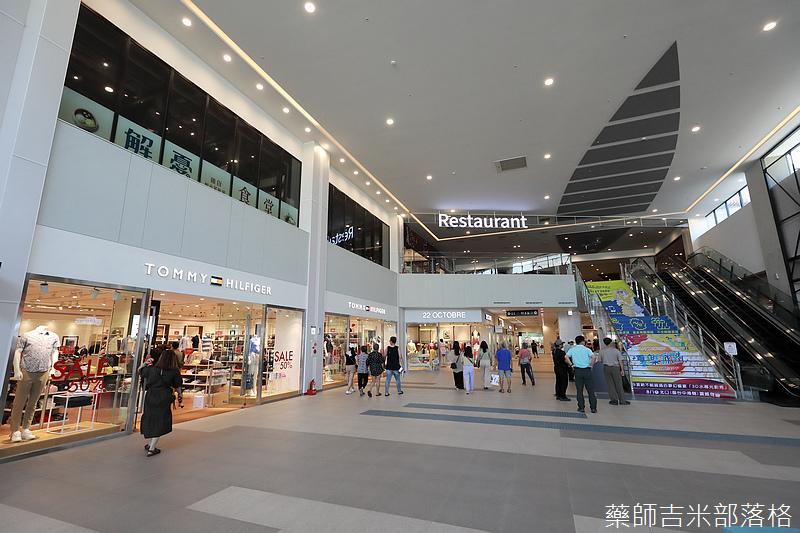Taichung_Shopping_321.jpg