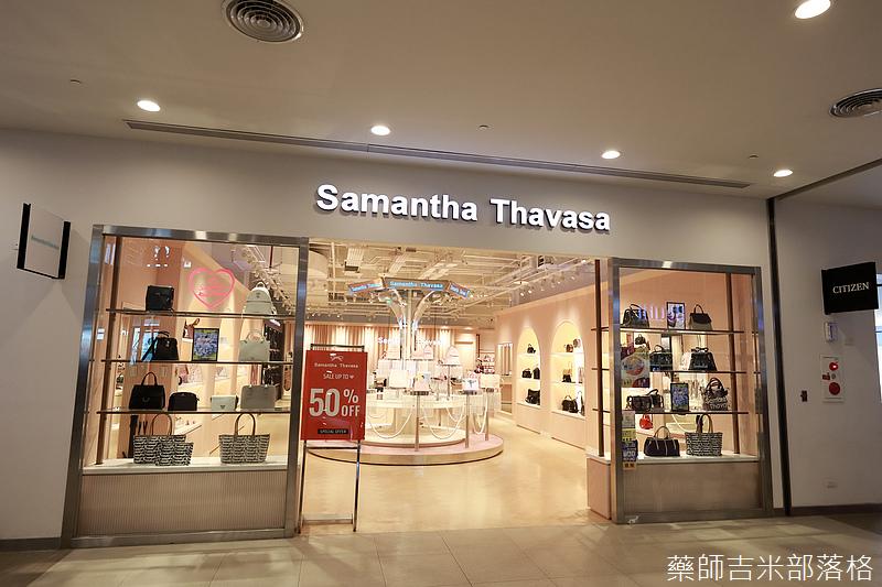Taichung_Shopping_327.jpg