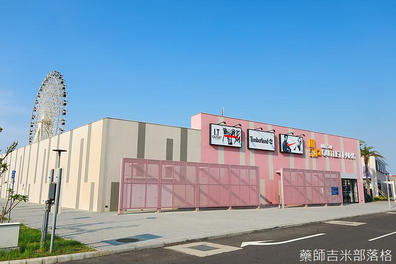 Taichung_Shopping_336.jpg