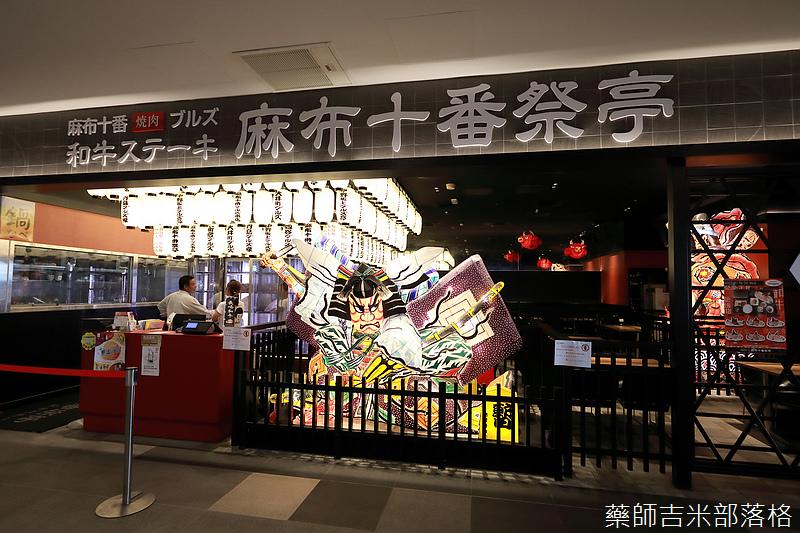 Taichung_Shopping_343.jpg