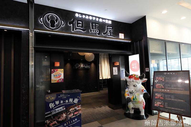 Taichung_Shopping_345.jpg