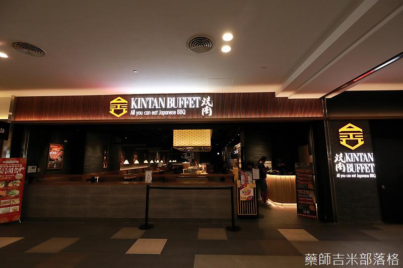 Taichung_Shopping_346.jpg