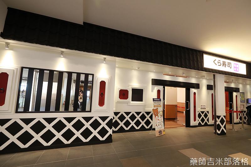 Taichung_Shopping_349.jpg